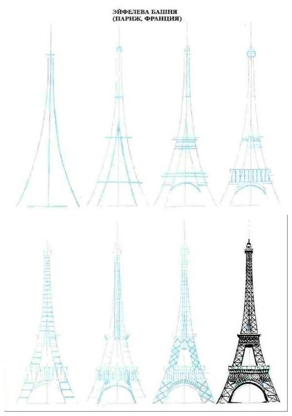 eiffel tower drawing and sketches (11)