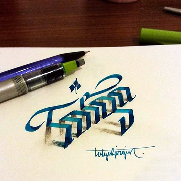 30 Mind Boggling 3d Calligraphy Examples By Tolga Girgin