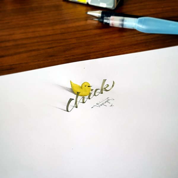 Mind Boggling 3D Calligraphy Examples By Tolga Girgin (2)