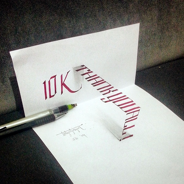 Mind Boggling 3D Calligraphy Examples By Tolga Girgin (25)