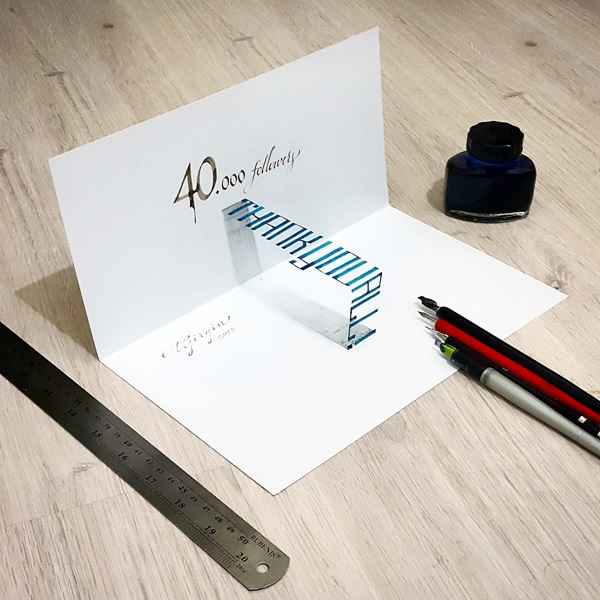 Mind Boggling 3D Calligraphy Examples By Tolga Girgin (28)