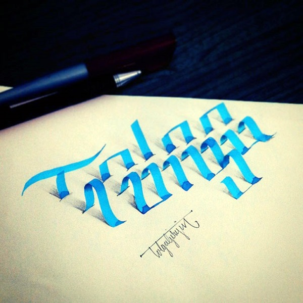 Mind Boggling 3D Calligraphy Examples By Tolga Girgin (6)