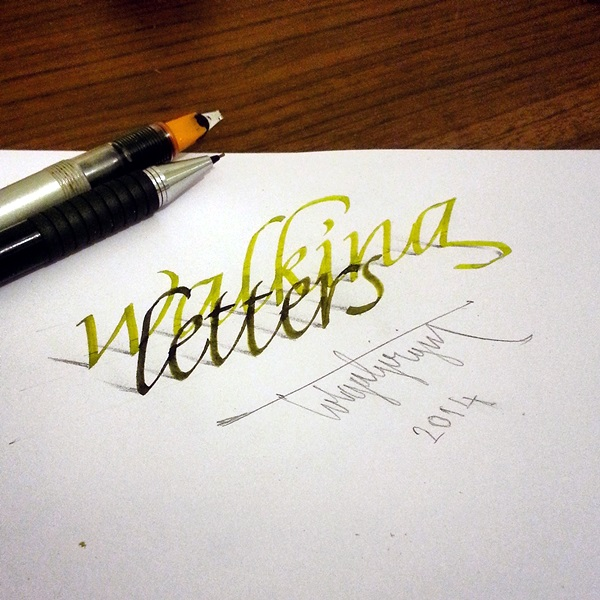 Mind Boggling 3D Calligraphy Examples By Tolga Girgin (7)