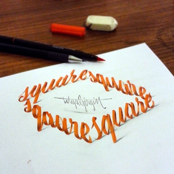 Mind Boggling 3D Calligraphy Examples By Tolga Girgin (9)
