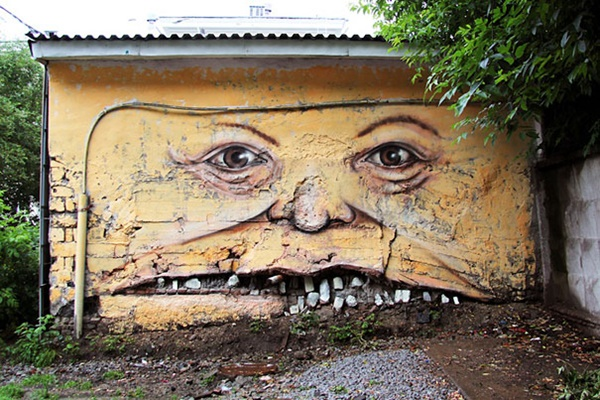 40 Amazing New Street Art Ideas 14