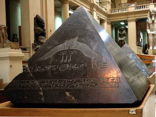 Myths about Pyramid Debunked 8