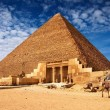 Myths about Pyramid Debunked feature image