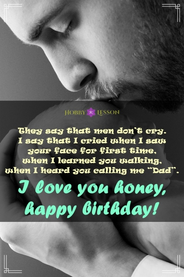 Happy Birthday Daughter Quotes from Father